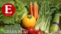 こだわり旬のお野菜5~7種類♪おすすめEセット♪