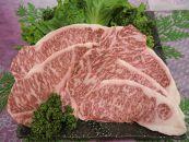 美味熊野牛サーロインステーキ(約200gステーキ×5枚入り)