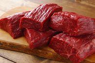 大ボリューム1.5kg以上!旭高砂牛 煮込み用ブロック肉セット