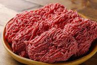 大迫力の2kg!旭髙砂牛 ハンバーグ用挽肉セット