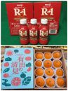 【健康セット】明治 R-1112ml 24本 と 有田の清見 化粧箱 12個入り M~2Lサイズ(サイズおまかせ)