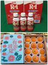 【健康セット】明治 R-1 低糖・低カロリー112ml 24本 と 有田の清見 化粧箱 12個入り M~2Lサイズ(サイズおまかせ)