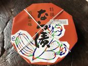 酒蔵の奈良漬 3kg