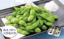 冷凍特撰だだちゃ豆(6袋入)【清川屋】 J007