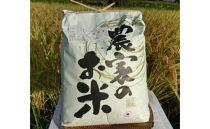 東山で穫れた新米・ヒノヒカリ