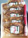 銘柄豚ローズポークの味噌漬け 5袋入