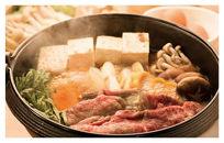 【数量限定100】特選和牛すき焼き