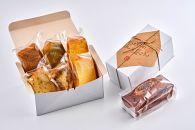 鎌倉しふぉんのシフォンケーキ ふわっふわのカット6個入り1箱とマーブルケーキ1本