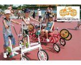 関西サイクルスポーツセンター入場+フリーパスチケット2枚セット