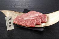 熊野牛ロースステーキ160g×3