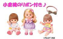 SP02-15北九州市子育て応援大使「メルちゃん」「ネネちゃん」「リリィちゃん」