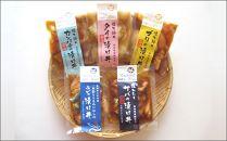 土佐の海鮮丼の素 5種食べ比べセット