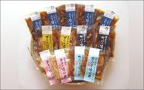 一本釣りうるめイワシ漬け丼&海鮮丼の素 5種(13袋)セット