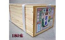 淡路島手延素麺 淡じ糸9kg 木箱入り