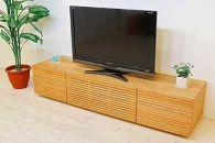 風雅Type2テレビボードテレビ台W1800ブラックチェリースリット