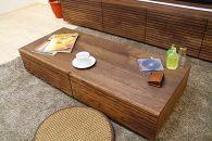 風雅センターテーブルローテーブルW1200ウォルナットスリット