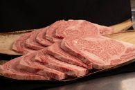 【別格雪温貯蔵にいがた和牛】A5リブロース芯ステーキ10枚