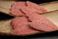 【別格雪温貯蔵にいがた和牛】希少部位霜降A4・5みすじステーキ1kg