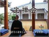 淡路島海上ホテル 2名様ご宿泊 【宝楽焼の会席】座禅体験と水墨画美術館付き!