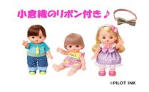 SP03-15北九州市子育て応援大使「メルちゃん」「リリィちゃん」「あおくん」