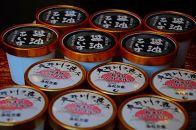 大井川の恵み醤油アイスと桜えびソフトミルク