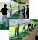 ゴルフスクールレッスン(5回分)+打ち放題(4回)セット