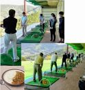 ゴルフスクールレッスン+打ち放題+ランチセット(60回セット)