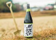 矢吹町オリジナル日本酒「開拓のうた」酒米作り体験会参加権