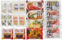工場直送★おすすめ商品集めました!麺食べつくしセット
