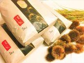◆【2018年産】契約栽培近江米コシヒカリ5kg×3袋精米済