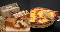 """こだわりの地元素材で作った""""パウンドケーキ""""と看板商品""""チーズベーク""""のセット"""