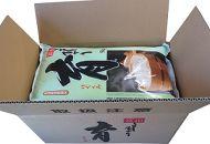 定期便・6回富山県産こしひかり 育(はぐくみ)白米5㎏×4袋