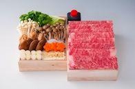 日本料理一乃松の「すき焼きセット」