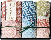 【極選魔法の糸×オーガニック】バスタオル&フェイスタオル2P&ウォッシュタオル