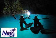 青の洞窟シュノーケリング+熱帯魚と遊ぶ餌付けシュノーケリング【1名様】