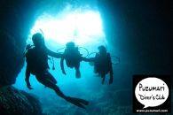 ボートで行く!青の洞窟ダイビング+熱帯魚に餌付け体験ダイビング<1名>
