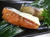 とれたて鮮魚の柚庵味噌焼きセット 5㎏