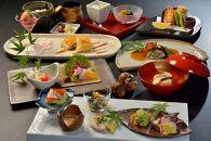 季節料理 あら珠の季節会席Aペア券(ディナー)