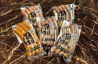 あいすの家 燻製工房 北海道ウィンナー5種食べ比べセット