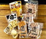 あいすの家 【ビールと泡せる】 チーズ&ウィンナーMIXギフト