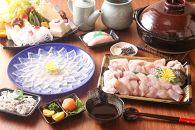 【若男水産】【淡路島3年とらふぐ】松 ふぐ鍋 刺身・白子セット(3~4人前)