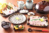 【若男水産】【淡路島3年とらふぐ】竹 ふぐ鍋 刺身セット(2人前)
