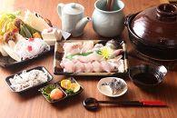 【若男水産】【淡路島3年とらふぐ】梅 ふぐ鍋セット(3~4人前)