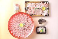 【若男水産】【淡路島3年とらふぐ】月ふぐ鍋 刺身セット/冷凍(5~6人前)