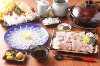 【若男水産】【淡路島3年とらふぐ】月ふぐ鍋 刺身セット/冷凍(3~4人前)