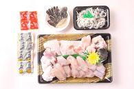 【若男水産】【淡路島3年とらふぐ】花ふぐ鍋セット/冷凍(3~4人前)
