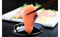 【若男水産】【極上とろける食感!淡路島サクラマス】淡路島で育ったサーモン600g