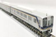 鉄道コレクション『南海2000系後期型4両セット』