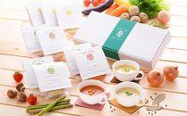 野菜と米麹の食べるスープスムージー9個セット