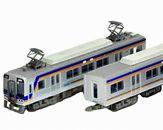 鉄道コレクション南海2000系後期型4両セット